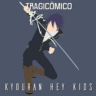 Kyouran Hey Kids (De