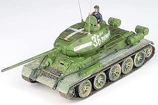 Forces of Valor 1:32 Soviet T-34/85 Model 1944 Medium Tank - 55th Guards Tank Brigade, 7th Guards Tank Corps, Berlin, 1945