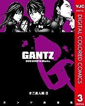 表紙: GANTZ カラー版 オニ星人編 3 (ヤングジャンプコミックスDIGITAL) | 奥浩哉