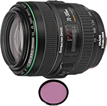 Canon EF 70-300mm f/4.5-5.6 DO is USM Lens with Pro Filter (Certified Refurbished)