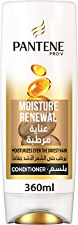 Pantene Pro-V Moisture Renewal Conditioner 360 ml
