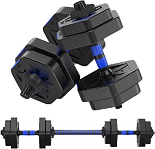 MOJEER ダンベル【最新進化版・3in1】5kg×2個セット (10kg)/10kg×2個セット (20kg)/20kg×2個セット (40kg) ポリエチレン製 筋力トレーニング ダイエット シェイプアップ 静音 008