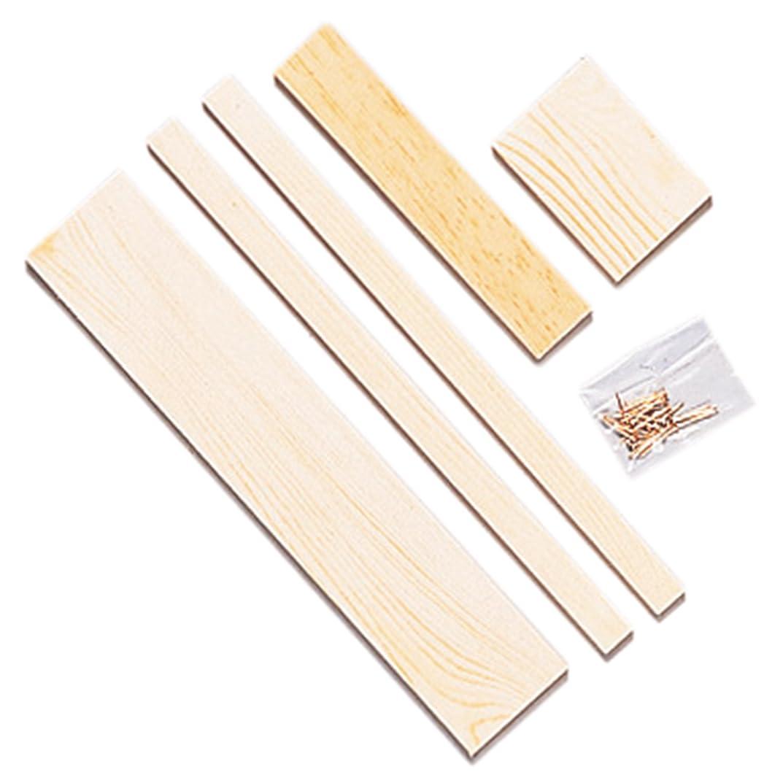 プレビュータイトル有効なサンモク 木工キット 石けん入れ 9103915
