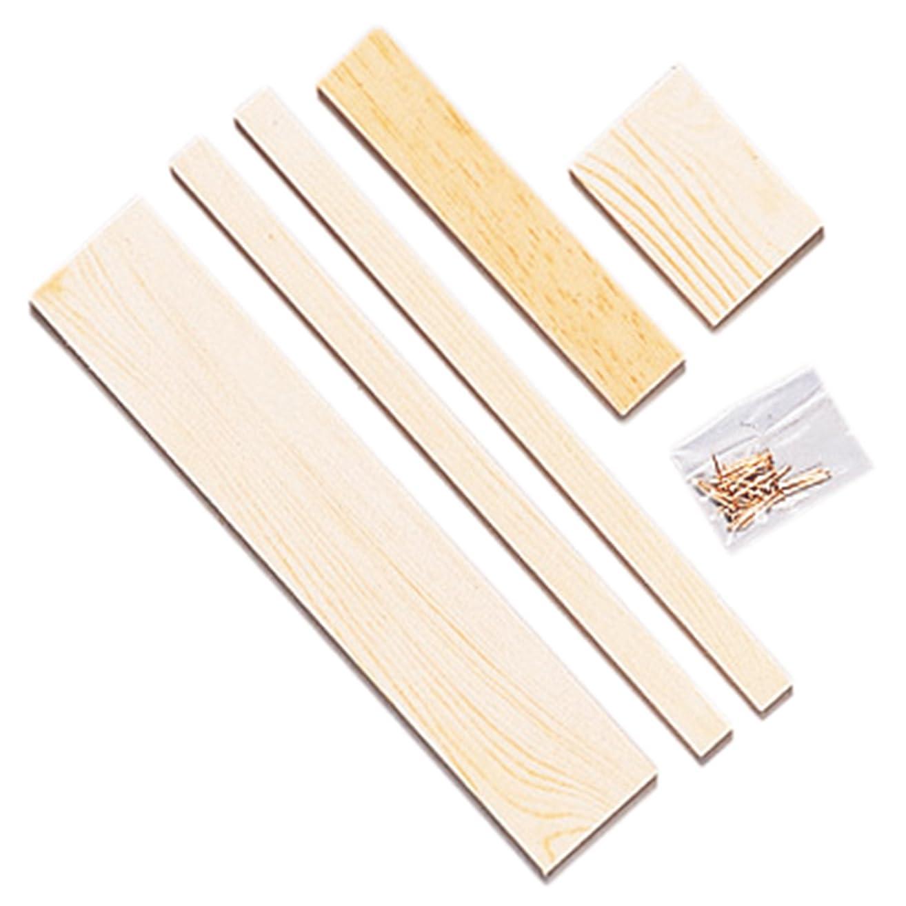リア王応用資格サンモク 木工キット 石けん入れ 9103915