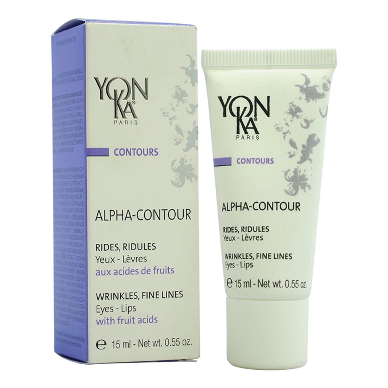 そこからレイプばかげたヨンカ(YONKA) アルファ コントゥール 15ml [並行輸入品]