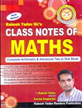 Best rakesh yadav maths class notes Reviews