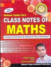 rakesh yadav maths class notes