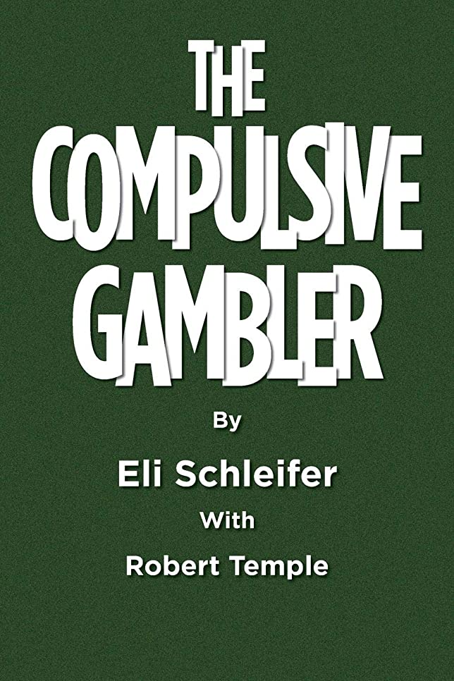 新しい意味抑圧寛容なThe Compulsive Gambler