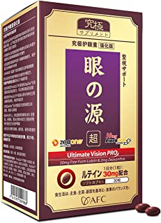 AFC Japan Ultimate Vision PRO - Eye Formula with FloraGLO Lutein, Zeaxanthin, DHA, Bilberry Extract & Astax...