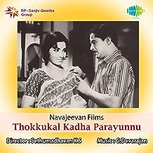 Thokkukal Kadha Parayunnu (Original Motion Picture Soundtrack)