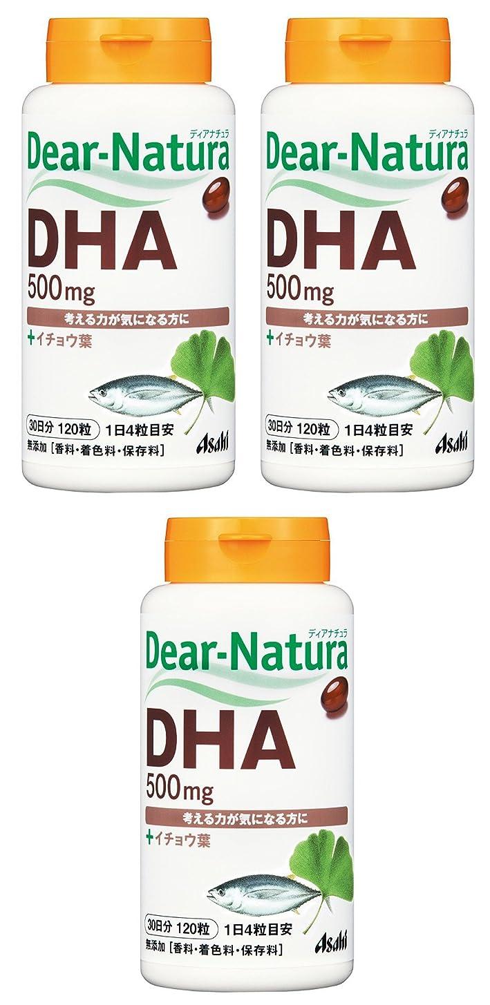 コカイン思いやりのある武器【まとめ買い】ディアナチュラ DHA With イチョウ葉 120粒×3個