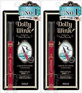 2 X DollyWink Super Waterproof Liquid Eyeliner Super Black