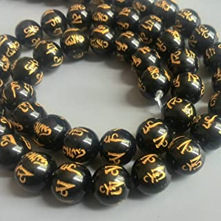FHNP367-14mm Om Mani Padme Hum Natural Black Agate Beads Tibetan Gold Plating Delicately Carved Mantra 15 inch Strand Onyx Beads for Jewelry Making