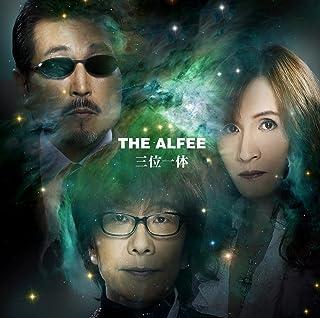 [Album] THE ALFEE – 三位一体 [FLAC + MP3 320 / WEB]