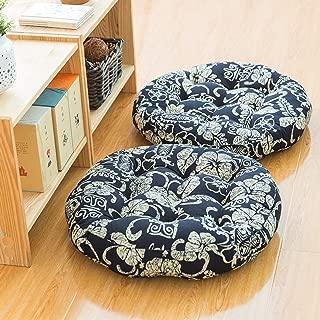 Solid Papasan Patio Seat Cushion Round Wicker Chair Pad Home Window Pad Floor Cushion 22 Inch Set of 2 Tatami Cushions Indoor/Outdoor H