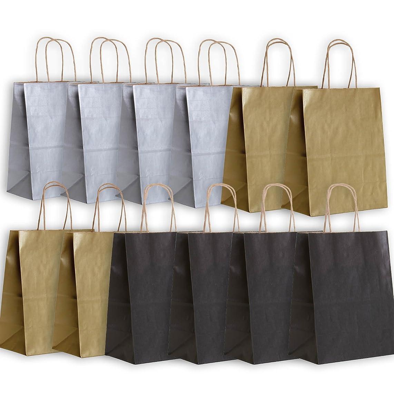 Jillson Roberts 12-Count Solid Color Medium Kraft Bags Available in 3 Different Assortments, Elegant Essentials