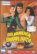 Do Aankhen Barah Hath Hindi Movie