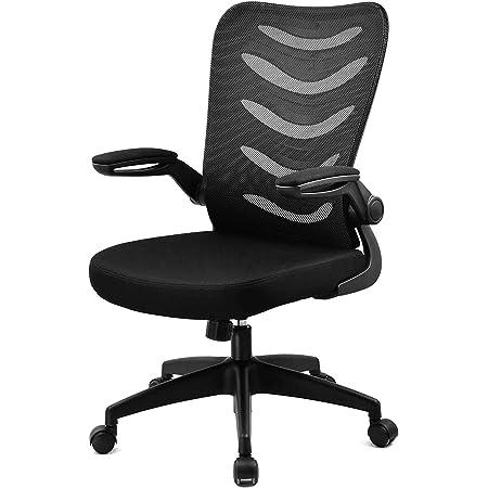 GTXMAN オフィスチェア デスクチェア メッシュ 椅子 ハイバック パソコンチェア 事務用椅子 通気性抜群 昇降機能付き ロッキング機能 (106-BLACK)