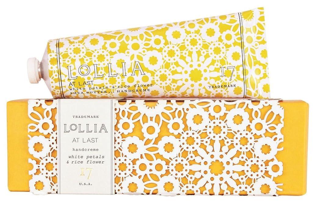 カートリッジ等しい姪ロリア(LoLLIA) ミニハンドクリーム AtLast 9.3g(手肌用保湿クリーム ライスフラワー、マグノリアとミモザの柔らかな花々の香り))