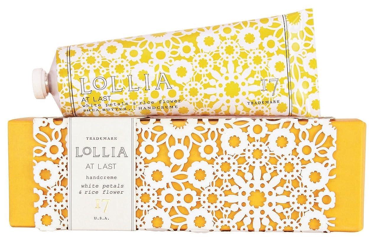 抵当バッフル病院ロリア(LoLLIA) ミニハンドクリーム AtLast 9.3g(手肌用保湿クリーム ライスフラワー、マグノリアとミモザの柔らかな花々の香り))