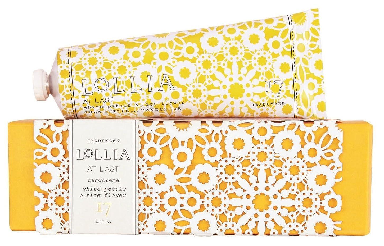 宣言群れ辞任するロリア(LoLLIA) ミニハンドクリーム AtLast 9.3g(手肌用保湿クリーム ライスフラワー、マグノリアとミモザの柔らかな花々の香り))