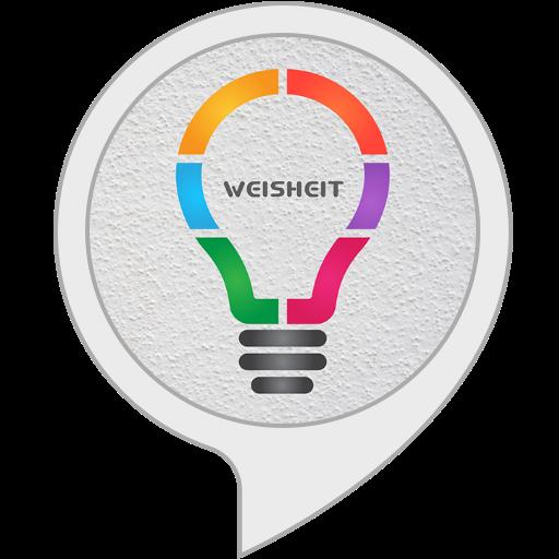 Weisheit Lighting