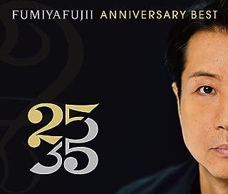 """藤井フミヤデビュー35周年 FUMIYA FUJII ANNIVERSARY BEST """"25/35""""L盤(Blu−spec2)..."""