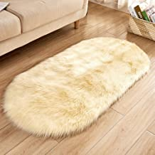 Oval Carpet Bedroom Living Room Imitation Wool Non-Slip Non-Slip Cold Pad Rugs Children Play Crawling Mat,6,40 * 60cm