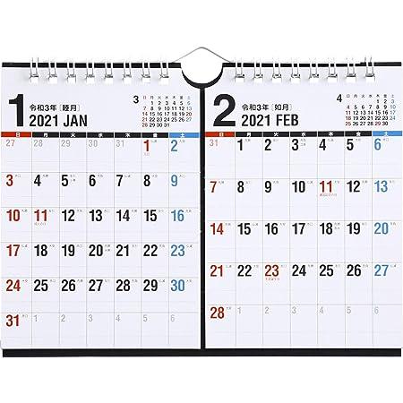 高橋 2021年 カレンダー 卓上 2ヶ月 B7×2面 E167 ([カレンダー])