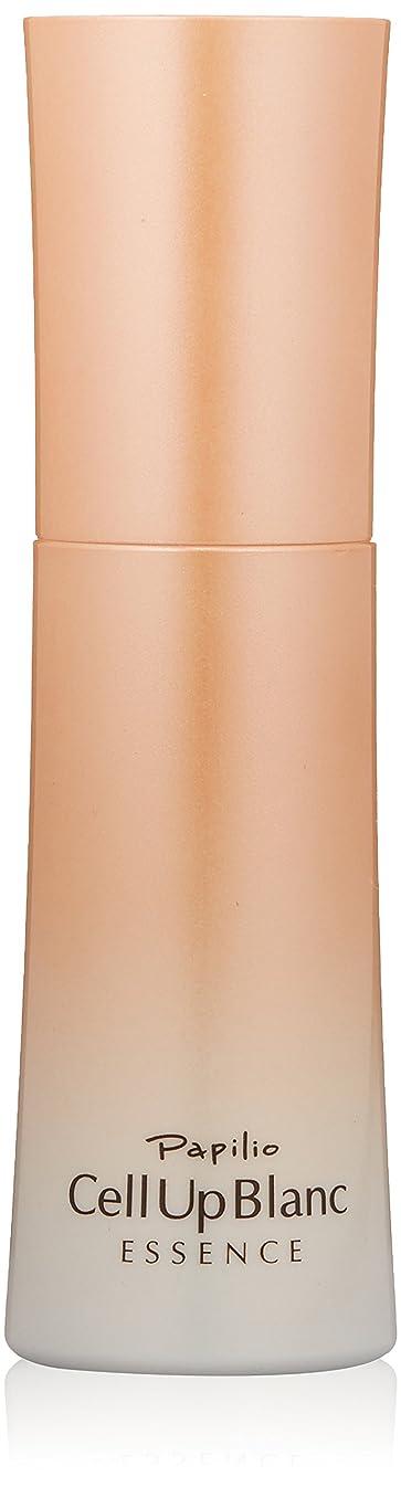 ピーブボランティアセミナーパピリオ セルアップブランエッセンス(保湿美容液)
