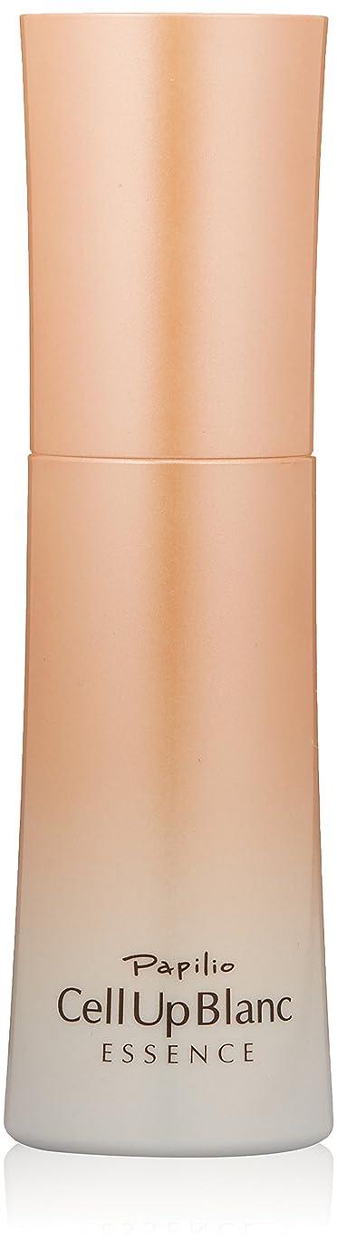 イチゴしなやか対応パピリオ セルアップブランエッセンス(保湿美容液)