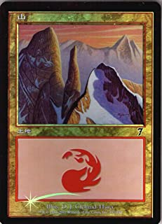 Magic: the Gathering - Soulfire Grand Master (027/185) - Fate Reforged