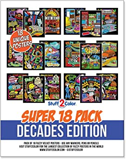 Super Pack of 18 Fuzzy Velvet Coloring Posters (Decades Edition: 50's, 60's, 70's)