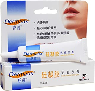Dermatix 舒痕 硅凝胶15g(进口)