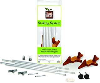 EarthBox 1010053 Staking System In Terra Cotta for the EarthBox Garden Kit (Discontinued by Manufacturer)