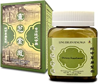 Ling Zhi Jin Feng Wan Herbal Supplement Helps for Menstrual Health 500mg 60 Capsules Made in USA