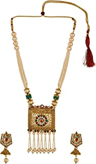 Indian Bollywood Traditional Gold Plated Crystal Faux Kundan Pearl Wedding Choker Necklace Earrings Jewelry Set