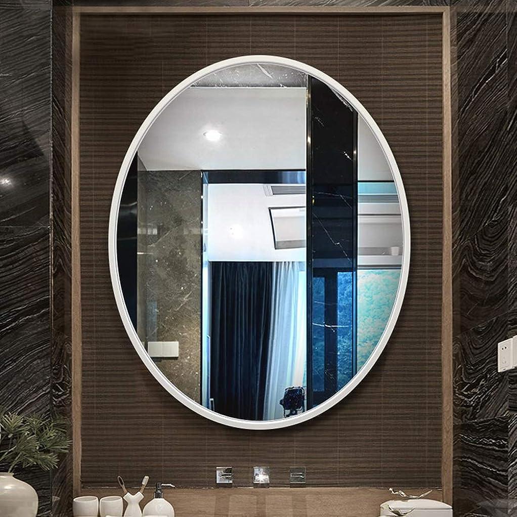 男性番号コンプリートバスルームミラーオーバル木製ボーダー浴室鏡壁掛け浴室の洗面台の鏡 JZ11/19 (Color : White, Size : 53×68cm)