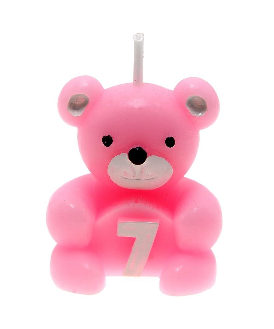 Creationtop Birthday Candles - 1st Birthday Candle - 7th Birthday Candle - Wedding Love Candles for Cake (Teddy Pink/7)