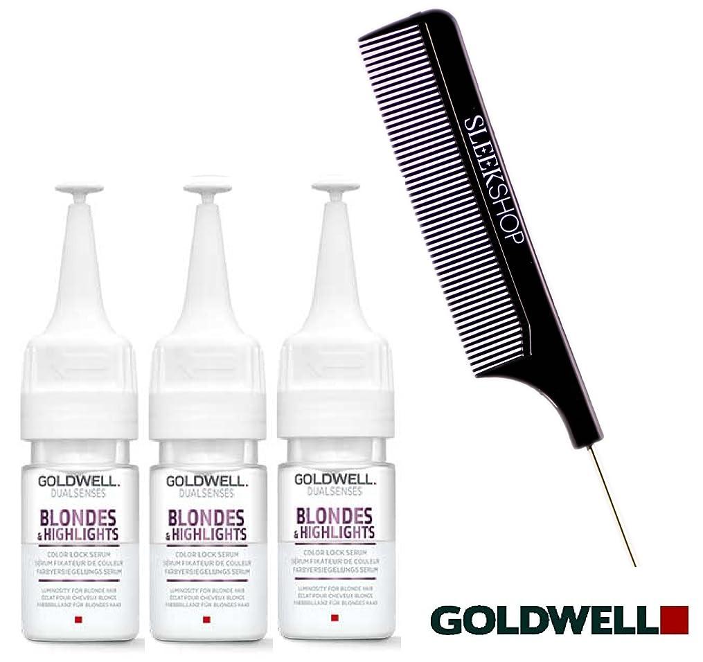 記念品工業用反逆者Dual Senses by Goldwell Goldwell Dualsenses BLONDES&ハイライトの色ロック血清、18ミリリットル(なめらかなスチールピンテールくし付き)/ 0.6オンスバイアル 3パック、金髪&ハイライト