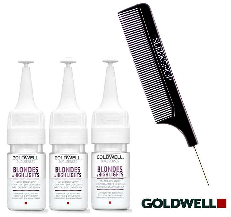 弾性に対してギャラリーDual Senses by Goldwell Goldwell Dualsenses BLONDES&ハイライトの色ロック血清、18ミリリットル(なめらかなスチールピンテールくし付き)/ 0.6オンスバイアル 3パック、金髪&ハイライト