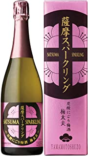 山元酒造 薩摩スパークリング梅酒8° 750ML × 6本