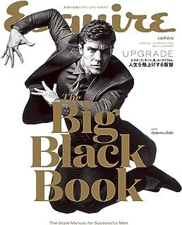 Esquire The Big Black Book(エスクァイア・ザ・ビッグ・ブラック・ブック) Spring/Summer 2018 (2018-04-24) [雑誌]