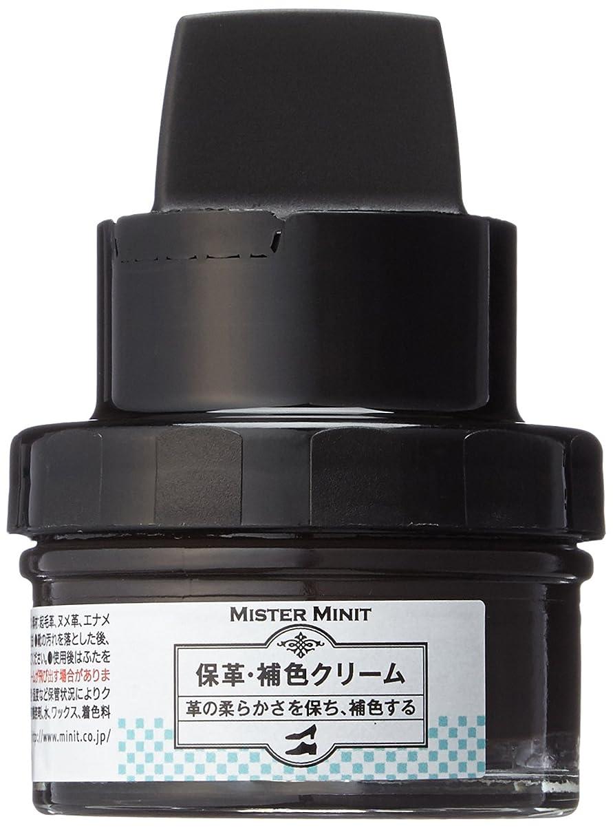 機械的適応的微視的[ミスターミニット] 保革?補色クリーム 504511