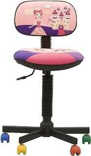 BAMBO Chaise DE Bureau Enfant Ergonomique Hauteur Du SIEGE 42 Cm 56