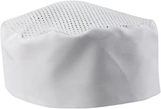 Sunrise Kitchen Supply White Chef Hat - Adjustable. One Size Fit Most