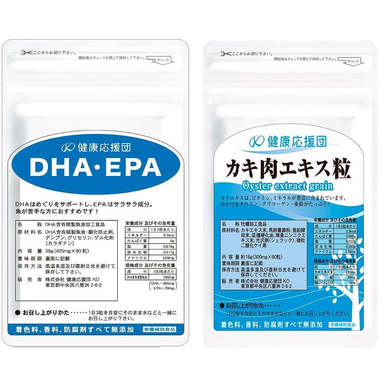 コーラス類推スポーツマン【DHA?EPA】&【濃縮牡蠣エキス粒】 肝臓の応援セット!肝臓の数値が高めの方にお勧め!
