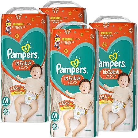 【パンツ Mサイズ】パンパース オムツ さらさらケア はらまきパンツ (6~11kg) 208枚(52枚×4パック) [ケース品]
