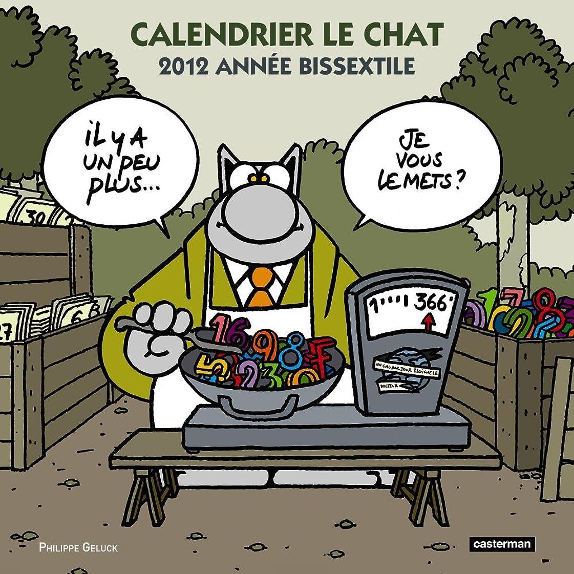 絶対にスラム伝染病Calendrier le Chat 2012