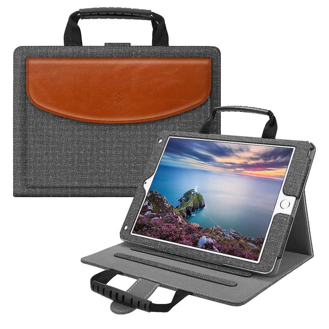 Fintie iPad 9.7 2018/2017, iPad Air 2, iPad Air Handbag Case, Multi-Angle Viewing Stand Cover with Handle, Document Pocket, Auto Wake/Sleep for Apple iPad 6th / 5th, iPad Air 1/2, Gray/Brown